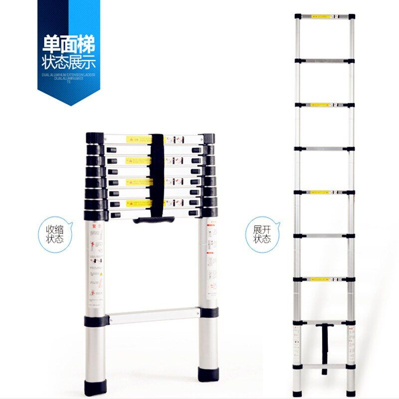 140cm thicken alloy aluminum step ladder portable retractable ladder multifunctional stair B stye unilateral a word ladders