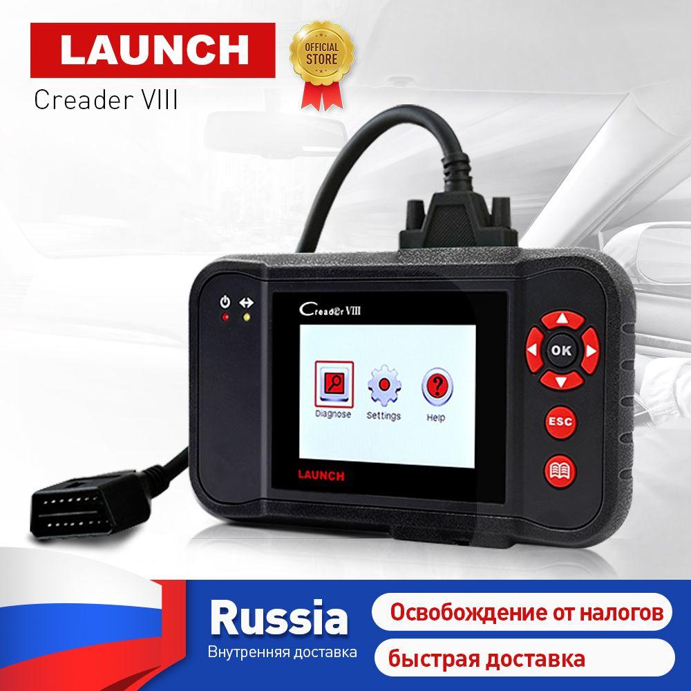 LAUNCH X431 Creader VIII 8 obd2 EOBD Code Reader Scanner tester ENG/ABS/SRS/Airbag + Brake/SAS/Oil reset function same as CRP129