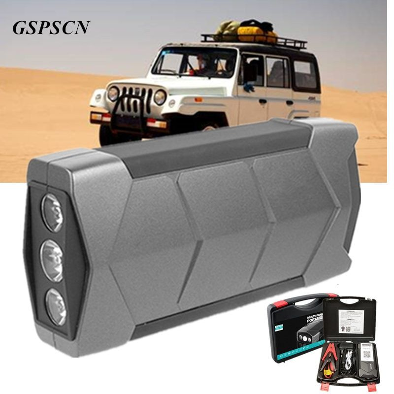 GSPSCN Car Jump Starter 68800 mah 12V Portable Toolbox Engine Booster Emergency Power Bank Booster With flashlight and Hammer