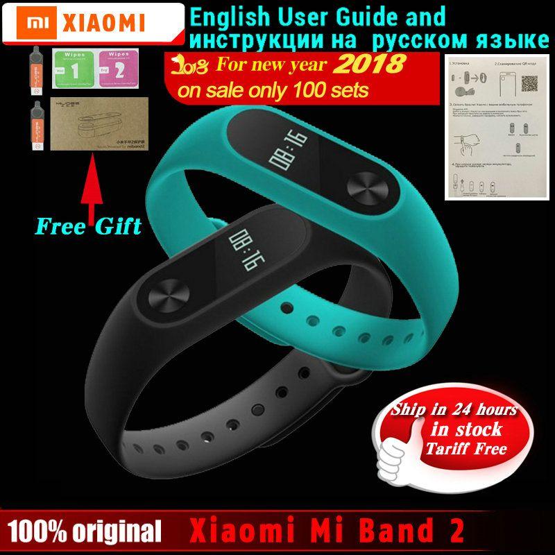 Доставка в течение 24 часов оригинальный Xiaomi Mi band 2 браслет Mi band 2 Фитнес трекер умный Браслет heartrate Мониторы Android