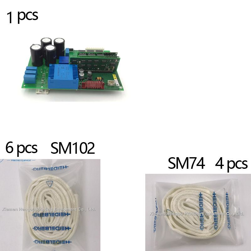 1 KLM4 boards, 6pcs air bags for SM102 and 4 air bags for SM74