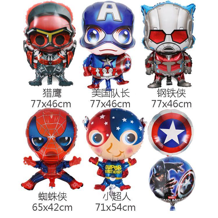 En gros 77x46 cm Captain America Classique Jouets 47*80 cm Bébé Jouet Enfants de Fête D'anniversaire Décorations en aluminium Feuille Ballons