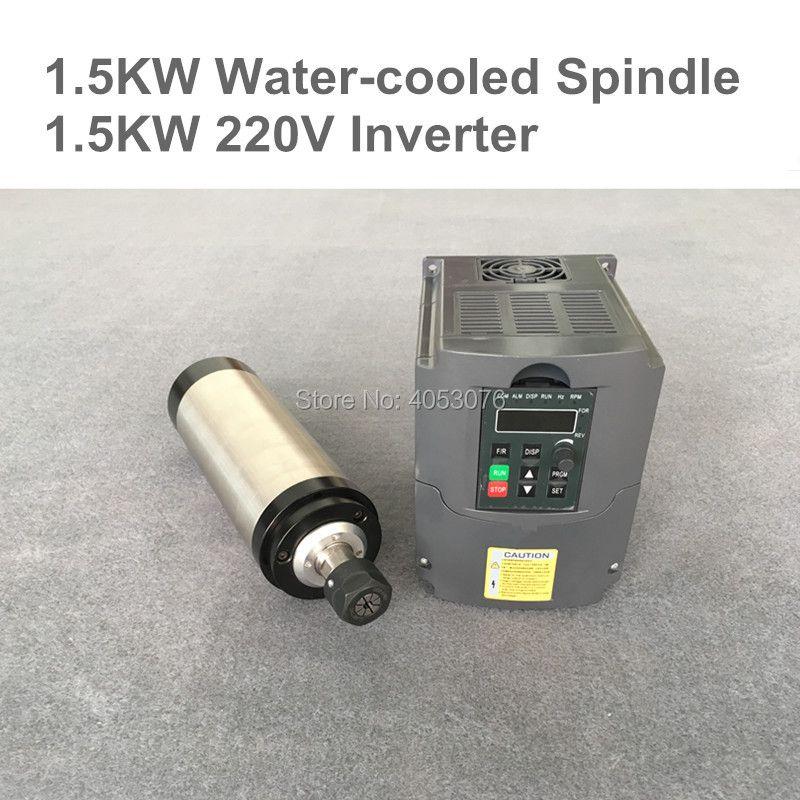 1.5KW CNC Spindle Motor Water Cooled Spindle 65/80mm ER11/16 Motor +220V VDF Inverter For Milling Machine Tools