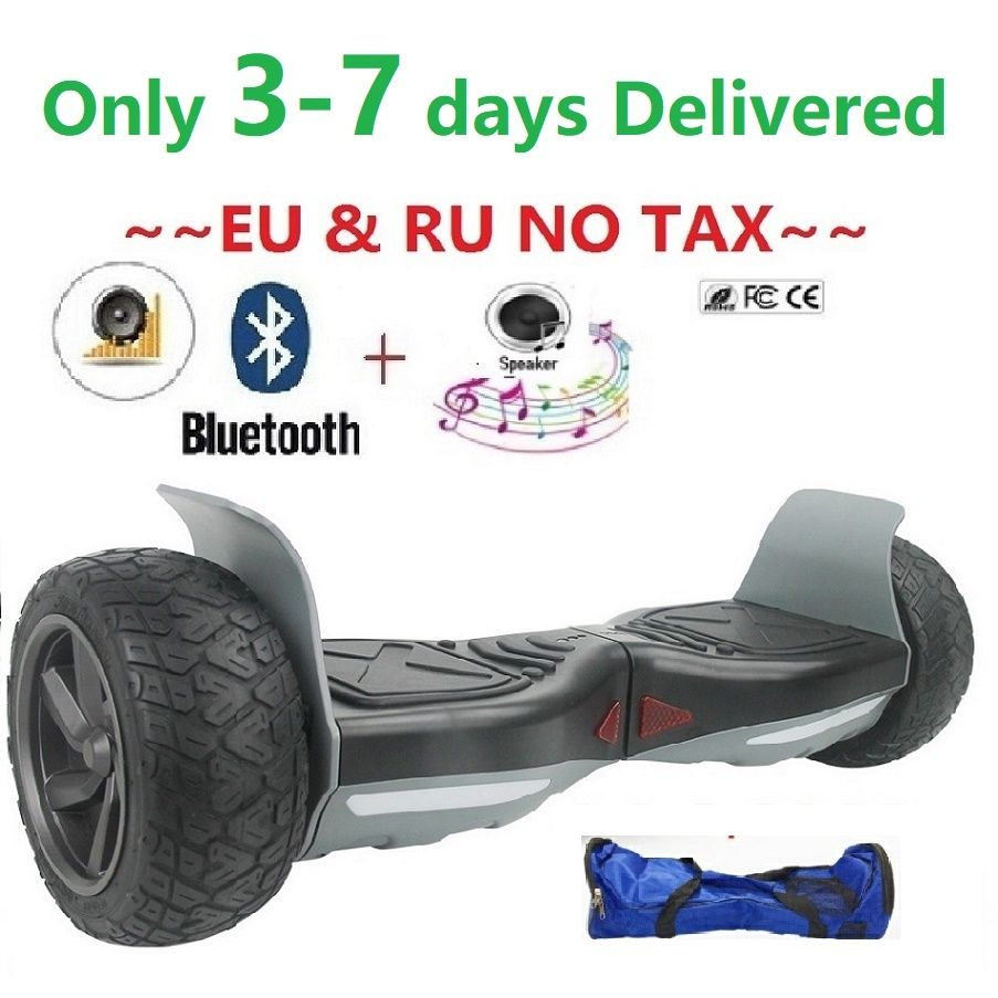 Hoverboard Hummer Samsung battery Electric self balancing scooter 2 wheel skateboard giroskuter Smart balance wheel scooter