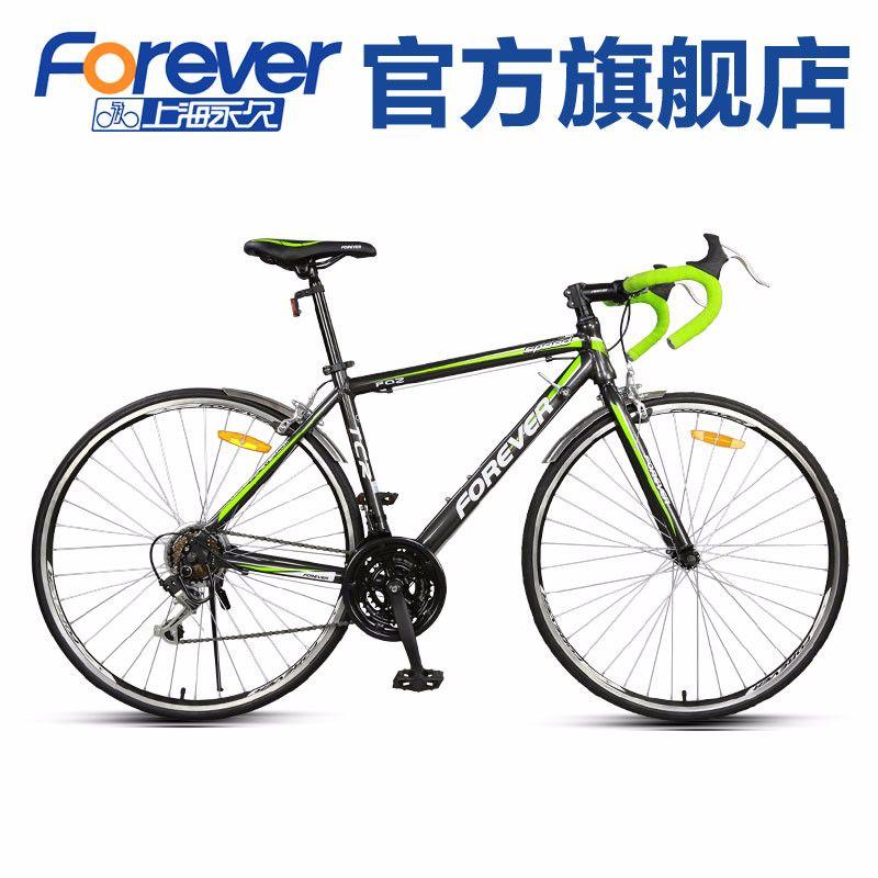 21 speed straße fahrrad aluminiumlegierung doppelscheibenbremse professionelle 700C superleichten männer und frauen bike F02