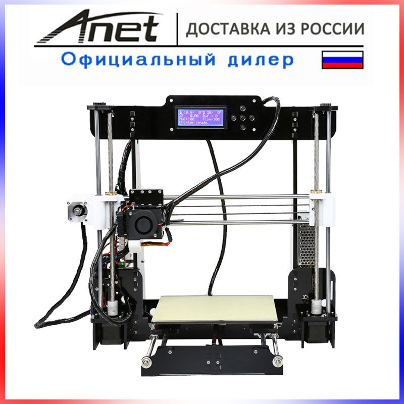 Anet A8 Prusa i3 reprap 3d printer High Precision Imprimante 3D DIY / 8GB SD plastic more colors/ express shipping from Moscow