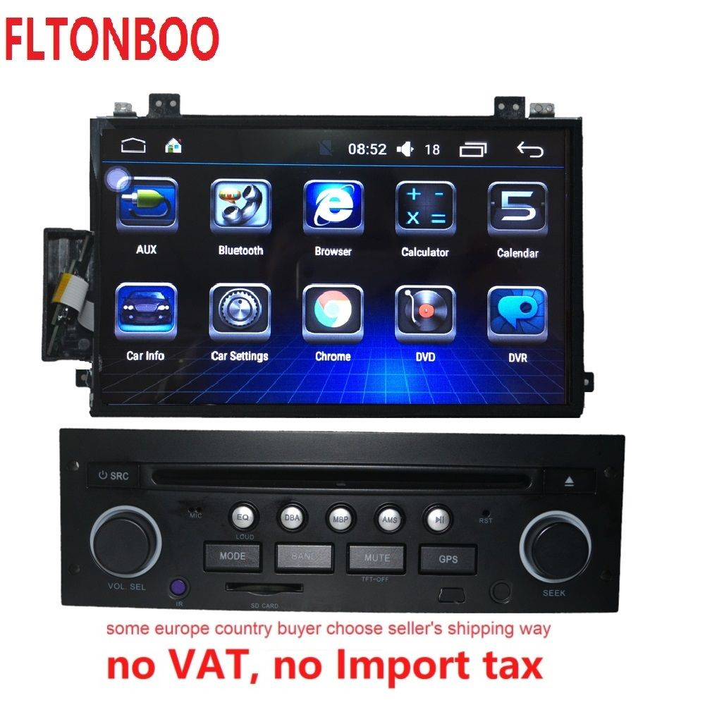 7 inch android 6.0 for Citroen C5 2005-2012 car dvd player,GPS navigation,1GB RAM,16GB ROM,wifi,steering wheel,free 8g map,mic