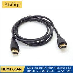 HDMI Câble HD 1080 P Haute vitesse 3D Câble HDMI 1.4 V hdmi vers hdmi Câble 50 CM 1 M 1.5 M 2 M 3 M 5 M 7.5 M 10 M 15 M pour HDTV XBOX PS3 LCD TV