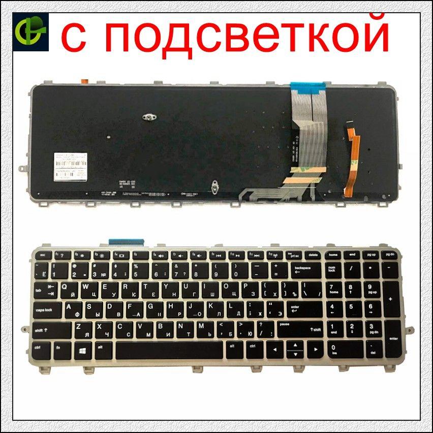 Original Clavier Rétro-Éclairé Russe pour HP ENVY 17 M7 17z J 17-j000 17t-j 17-j007er M7-J M7-j000 17-j053ea 17j-000eb RU