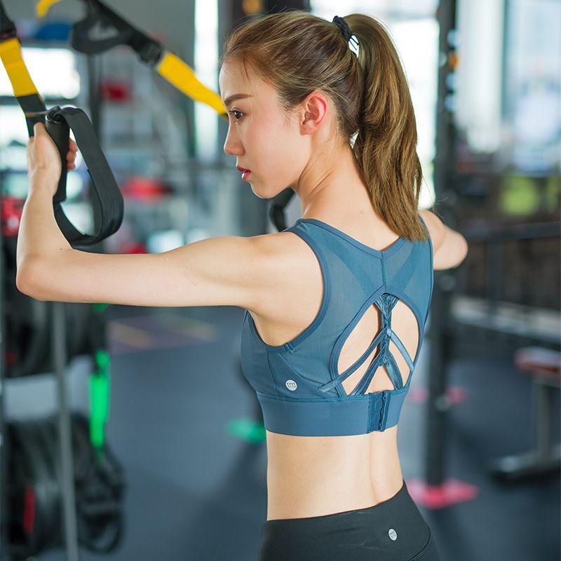 Eshtanga Women High Support Bra Sexy Gym Clothing Mesh Backless Sport Yoga Crop Top bra With Padded Quick Dry Tank Top