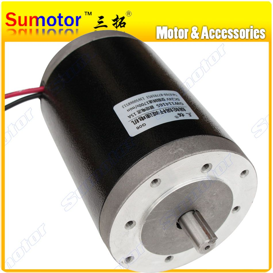 R114165 1800rpm DC 12V 24V 350W Durable High speed electric motor Large torque high power for Flying saucer Supermarket cleaning