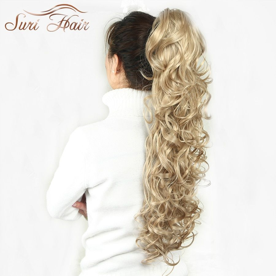 Suri Hair Women HairPiece Ponytail Wavy Claw Fake Hair Extensions 32 inch 220g Black/Blonde 7 Colors Avaliable