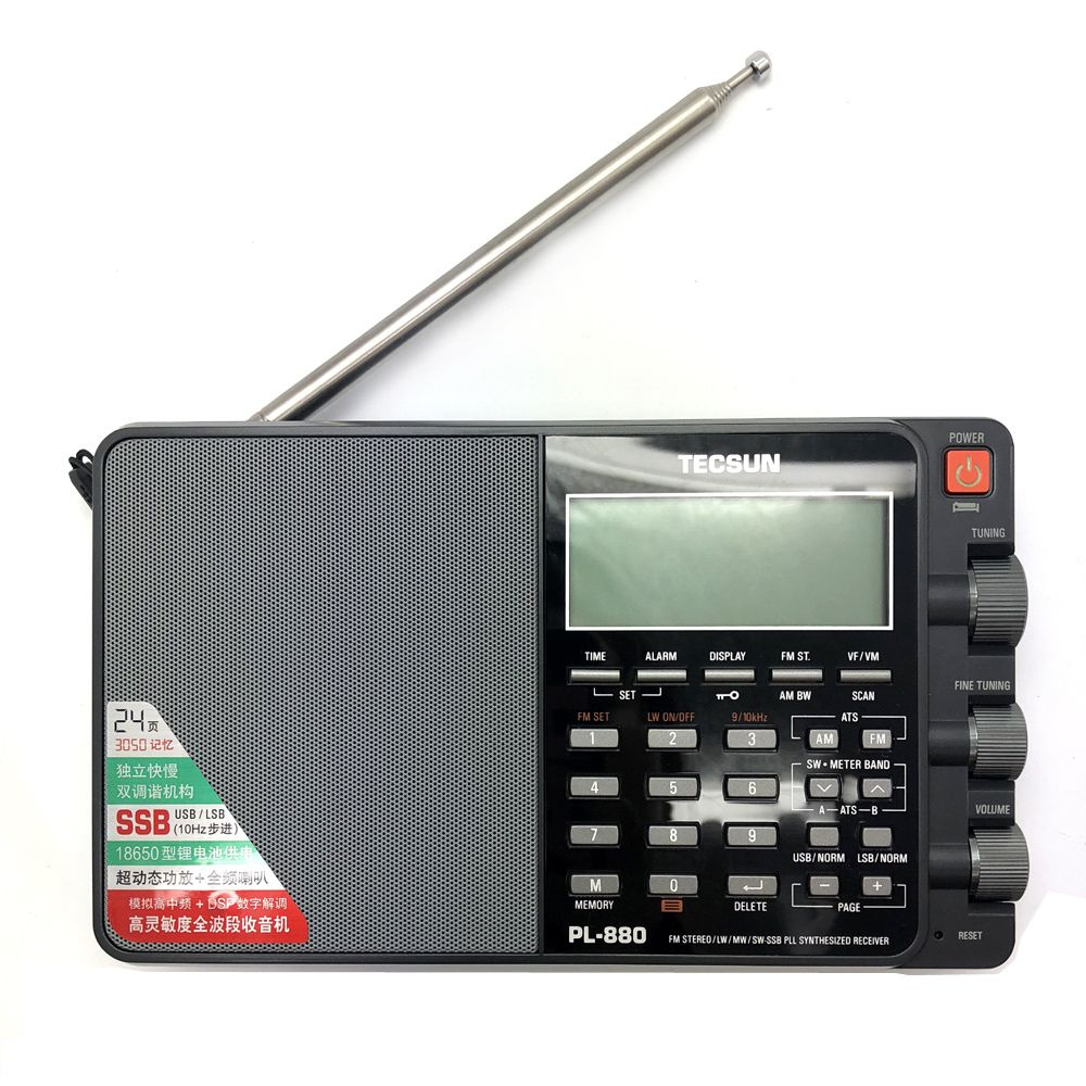 Tecsun PL-880 High Performance Full Band portable Digital Tuning Stereo Radio with LW/SW/MW SSB PLL Modes FM (64-108mHz)