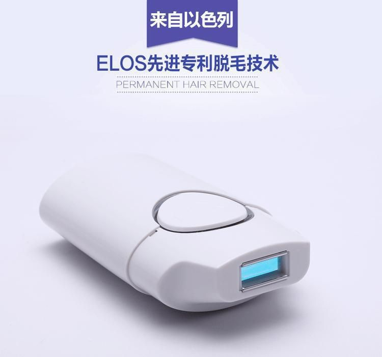 2016 Newest Lluminage Me Chic Permanent Laser Hair Removal MINI My Elos Syneron IPL Hair Removal 120,000 Pulses EU/FDA Approved