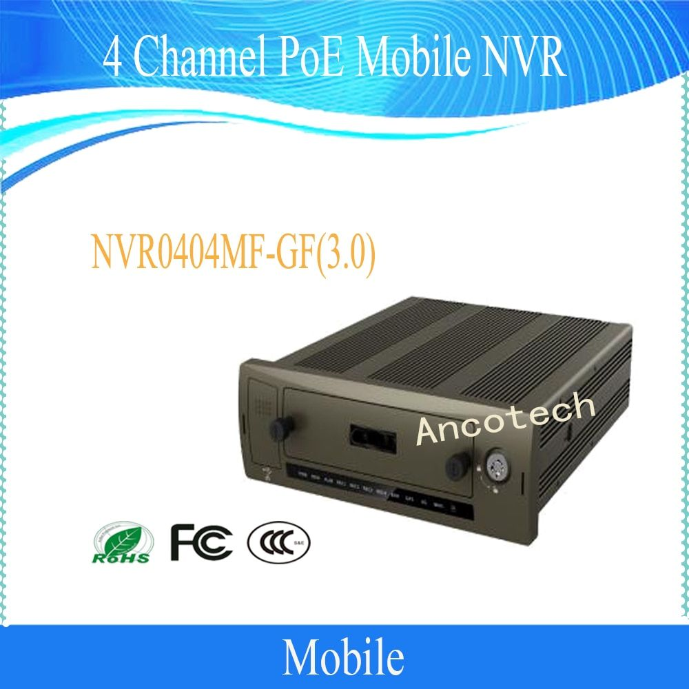 Free Shipping DAHUA Mobile DVR 4 Channel PoE Mobile Network Video Recorder Without Logo NVR0404MF-GF(3.0)
