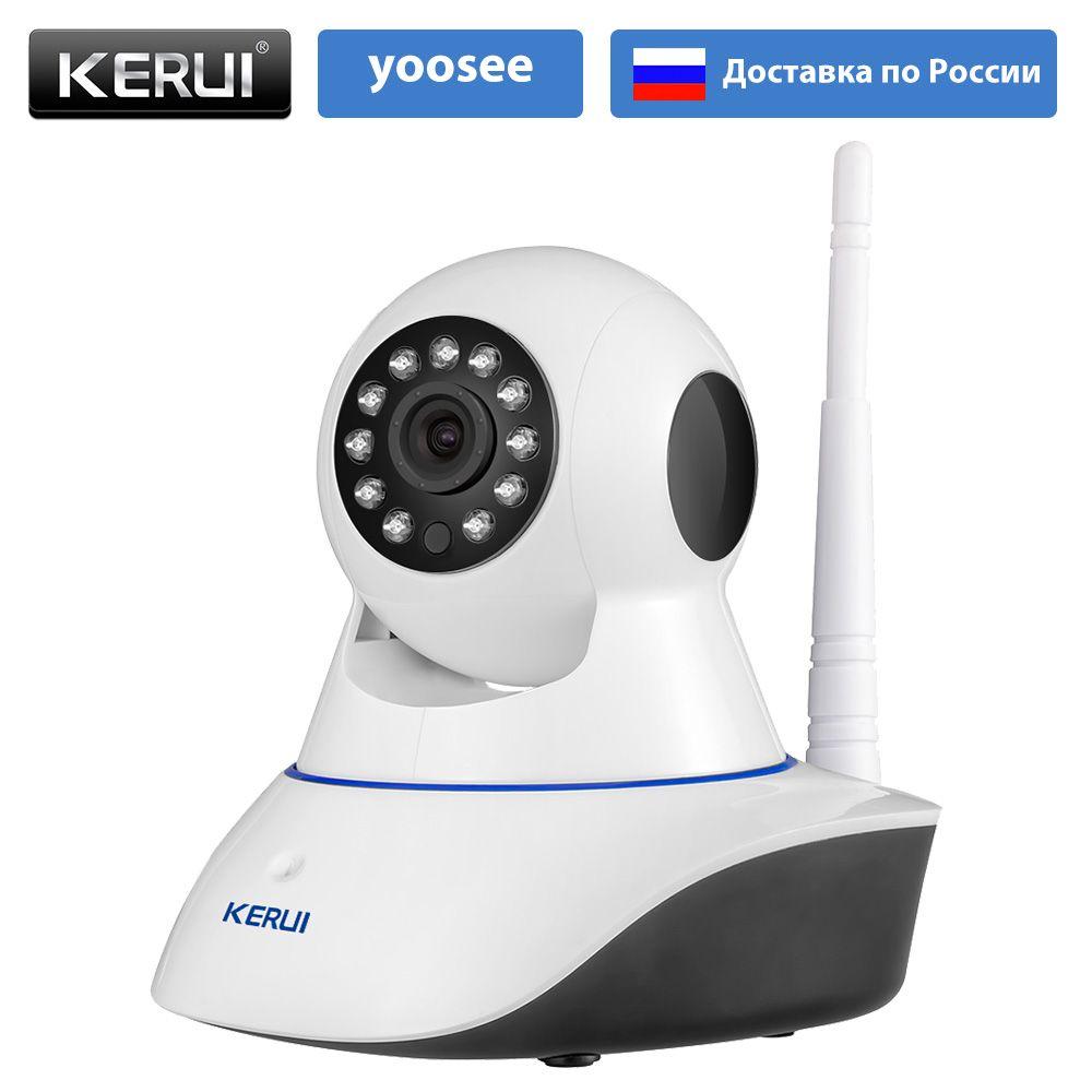 Livraison en russie KERUI sans fil 720 P HD WiFi caméra IP Webcam caméra de sécurité à domicile Surveillance Yoosee APP panoramique inclinaison IR coupe