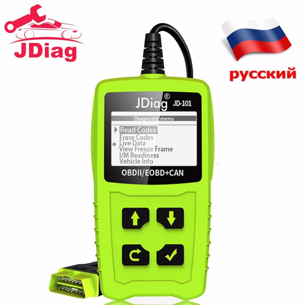 JDiag Original Car Diagnostic Tool OBD2 Automotive Scanner OBD 2 EOBD Scanner Better ELM327 Engine Fault Code Reader Scan Tools