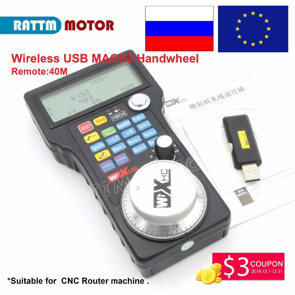 EU/RU Schiff Kostenloser Steuer!! Wireless USB MACH3 MPG Anhänger WHB04-L 40 mt w/Elektronische Handrad für CNC Mach3 hand rad für CNC Router