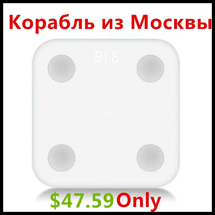 (Ship from RU) Original Xiaomi Mi Smart Body Fat Scale 2 Mifit APP Body Composition Monitor Hidden LED Display And Big Feet Pad