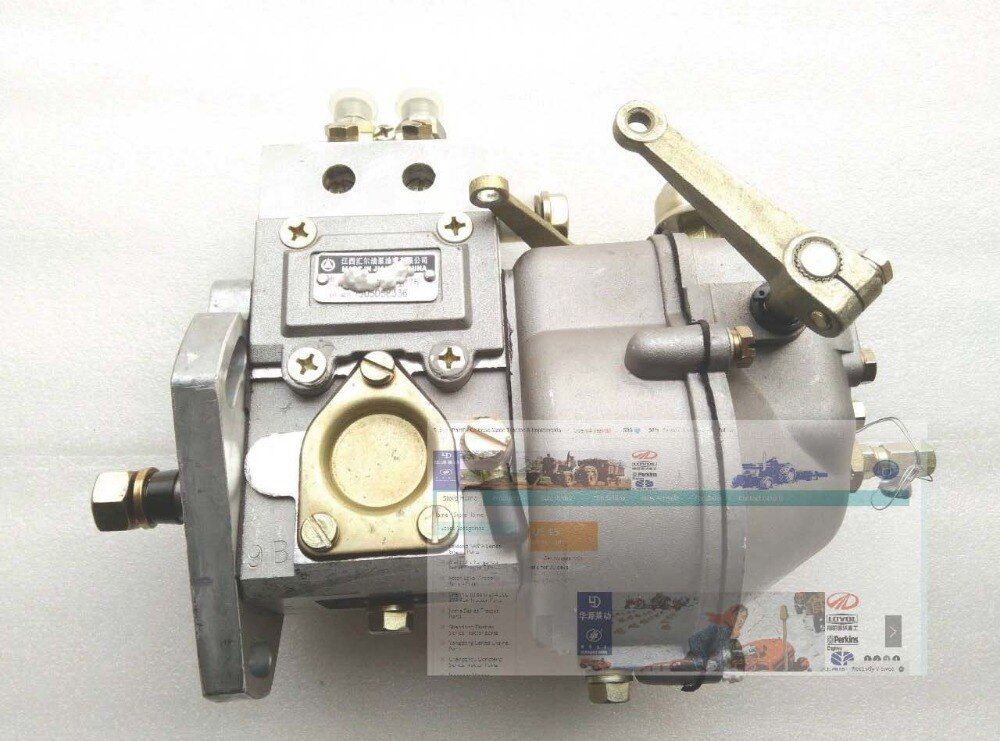 Fengshou FS180 FS184 FS204, the high pressure fuel pump for engine J285T