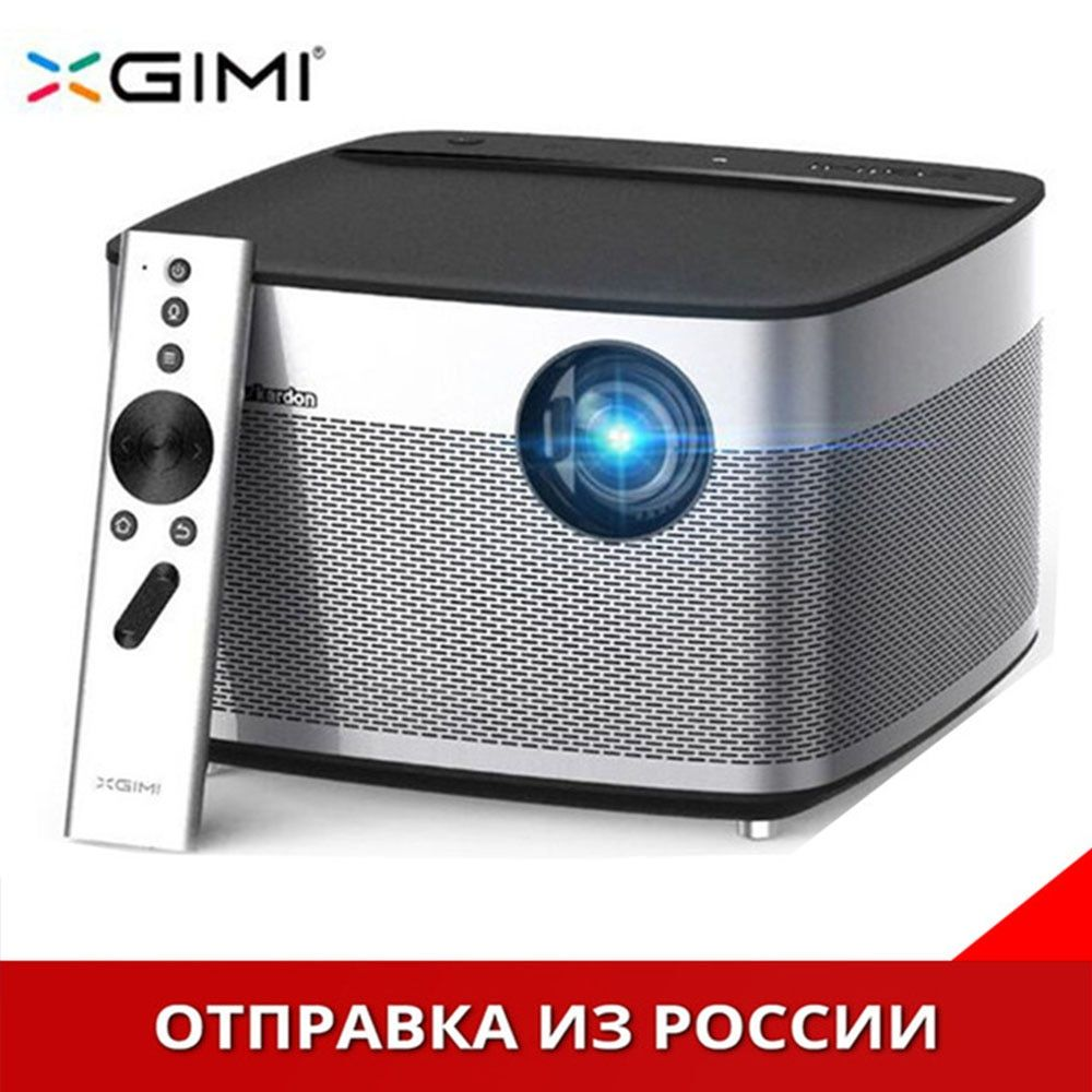 XGIMI H1 Projecteur DLP 1920x1080 Full HD D'obturation 3D Soutien 4 K Vidéo Projecteur Android 5.1 Bluetooth Wifi Home Cinéma Beamer