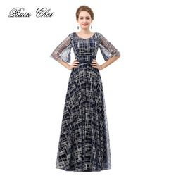 Robe De Soiree Biru Gaun Malam Panjang 2019 A-line Payet Elegan Gaun Malam Setengah Lengan Gaun Pesta