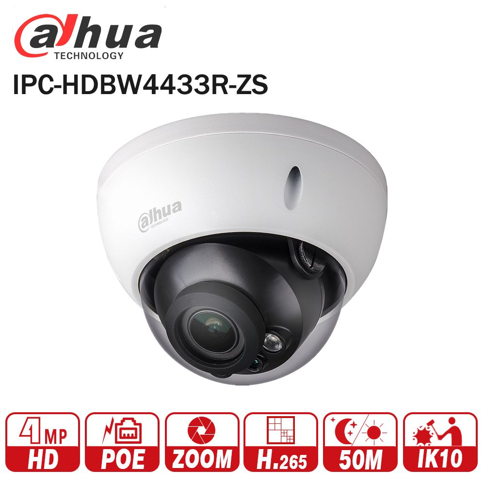 Dahua 4mp IP Camera IPC-HDBW4433R-ZS Replace IPC-HDBW4431R-ZS IP CCTV Camera with 50M IR Range Vari-Focus Network Camera