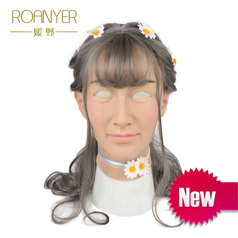 Roanyer Ria transgender silicone shemale artificial skin cosplay women crossdresser latex dress for male sexy party supplies