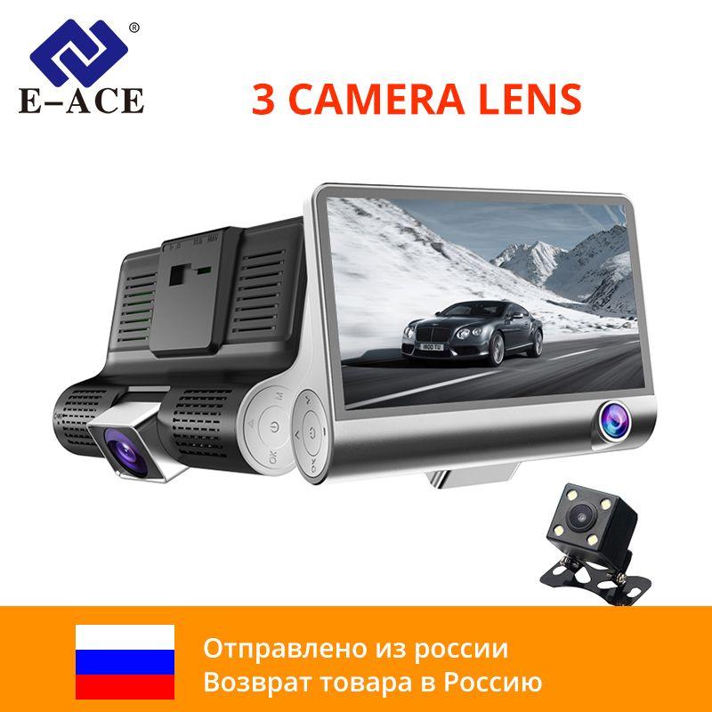 E-ACE B28 voiture DVR 4 pouces Dash caméra 3 caméras lentille avec caméra de recul enregistreur vidéo enregistreur automatique Dash Cam double lentille Dvrs