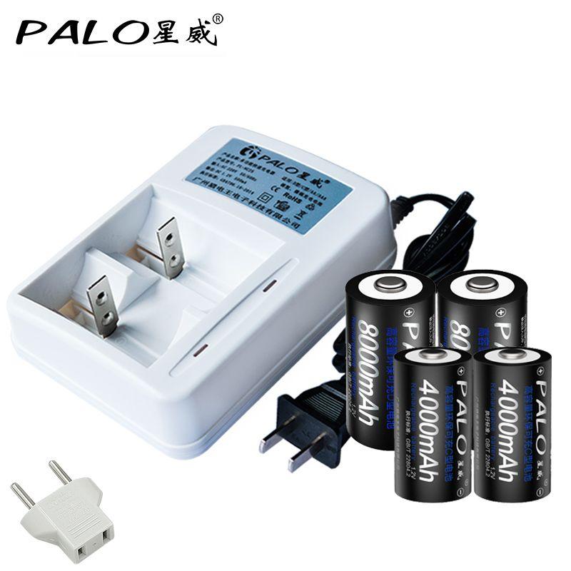 2 Slots Multiple-protection Led Light Smart Charger PL-NC25 for D/C/AA/AAA Ni-MH Ni-CD Battery+2pcs 4000mAh+2pcs 8000mAh Battery