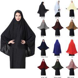 Les Femmes arabes burqa long châle musulman hijab chapeau islamique produits burqa musulmane foulard