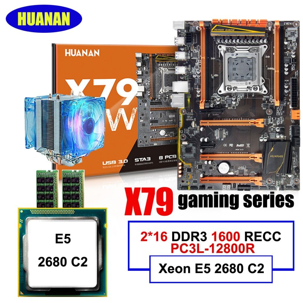 New arrival HUANAN deluxe X79 LGA2011 motherboard Xeon E5 2680 C2 with cooler RAM 32G(2*16G) DDR3 1600MHz RECC