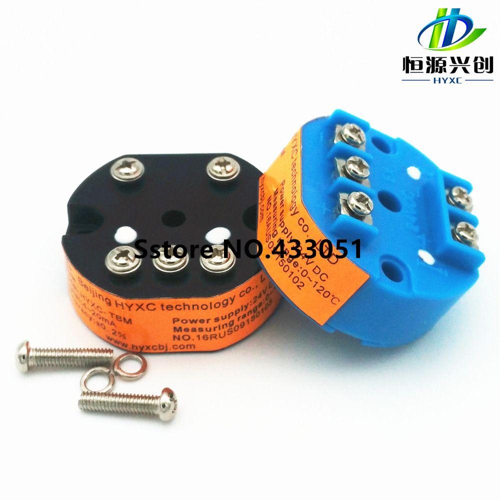 PT100/PT1000 temperatur sender/eine vielzahl von temperaturbereich/stromversorgung 12/24VDC/Ausgang: 4-20MA, 0-5 V, 0-10 V