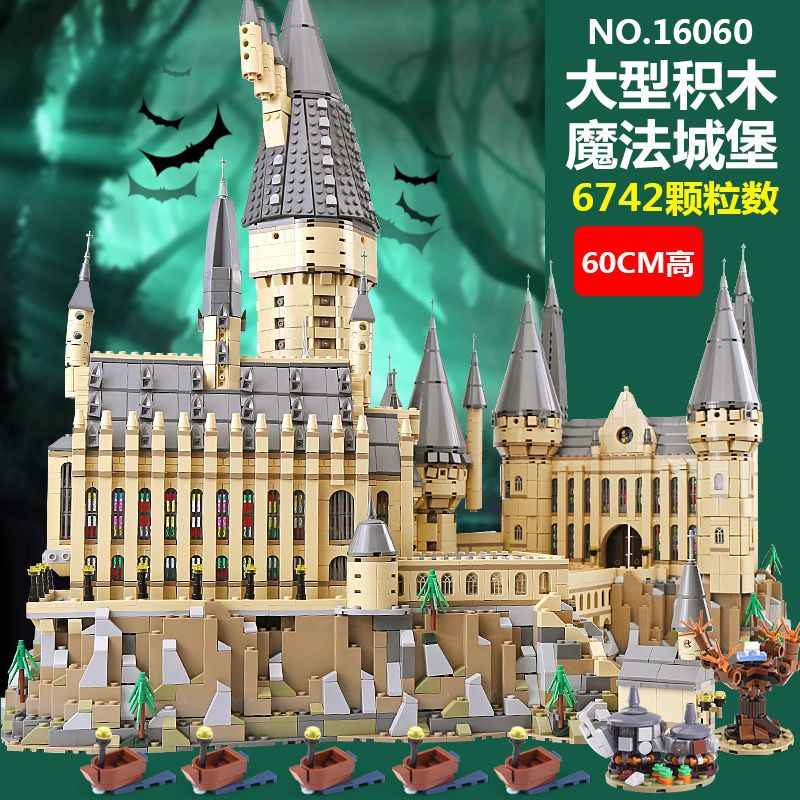 In Stocks Lepin 16060 Harry Movie Potter Magic School Legoinglys 71043 Hogwarts Castle Set Building Blocks Model Kids Toys Gifts