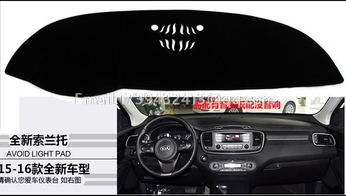 for kia sorento 2015 2016 2017 2018 dashmats car-styling accessories dashboard cover