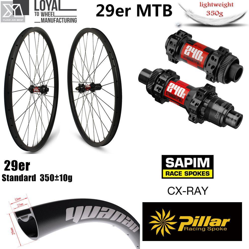 Hign-End DT Schweizer 240 Serie Carbon MTB Rad 29er XC BIN Laufradsatz Chinese Carbon Felge 33mm 29mm 350g Super Licht Gewicht Rim