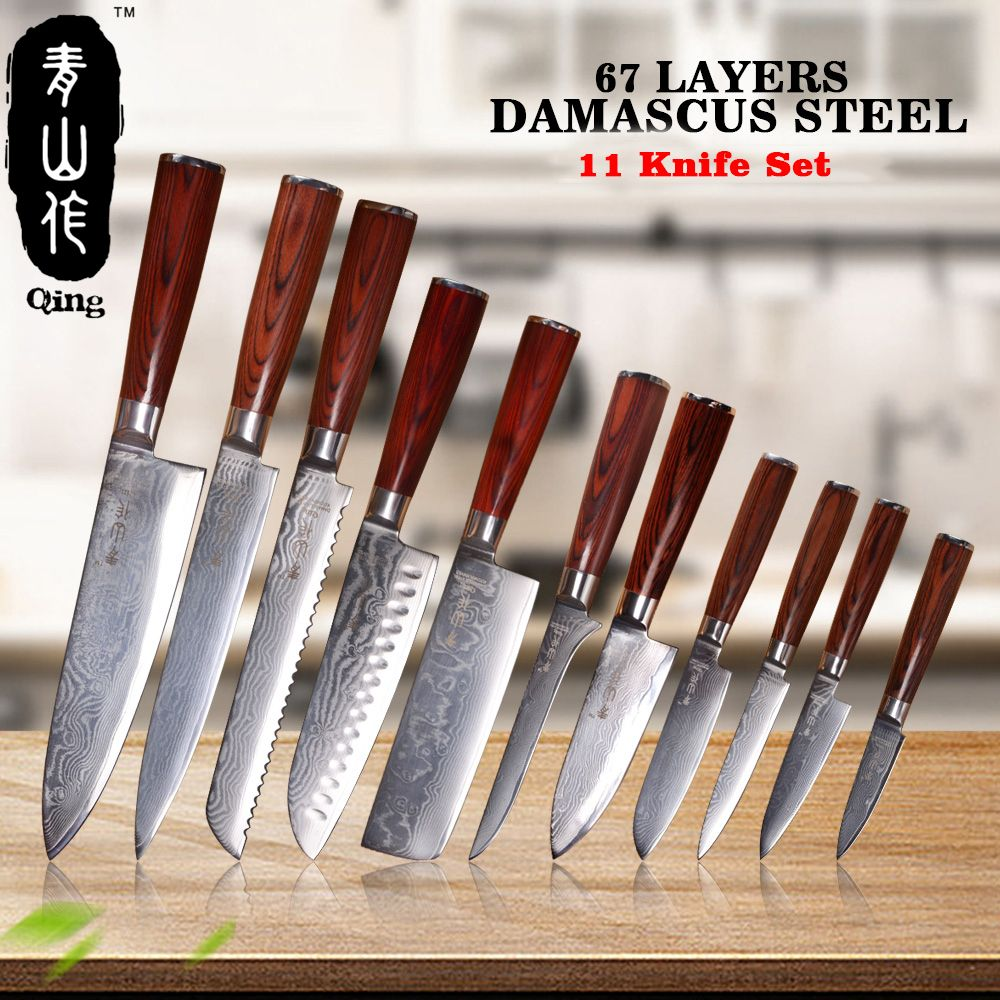 QING 11-Pieces Japanese Damascus Knife 67-Layer VG10 Damascus Steel Cooking Tools High Toughness Color Wood Handle Kitchen Knife