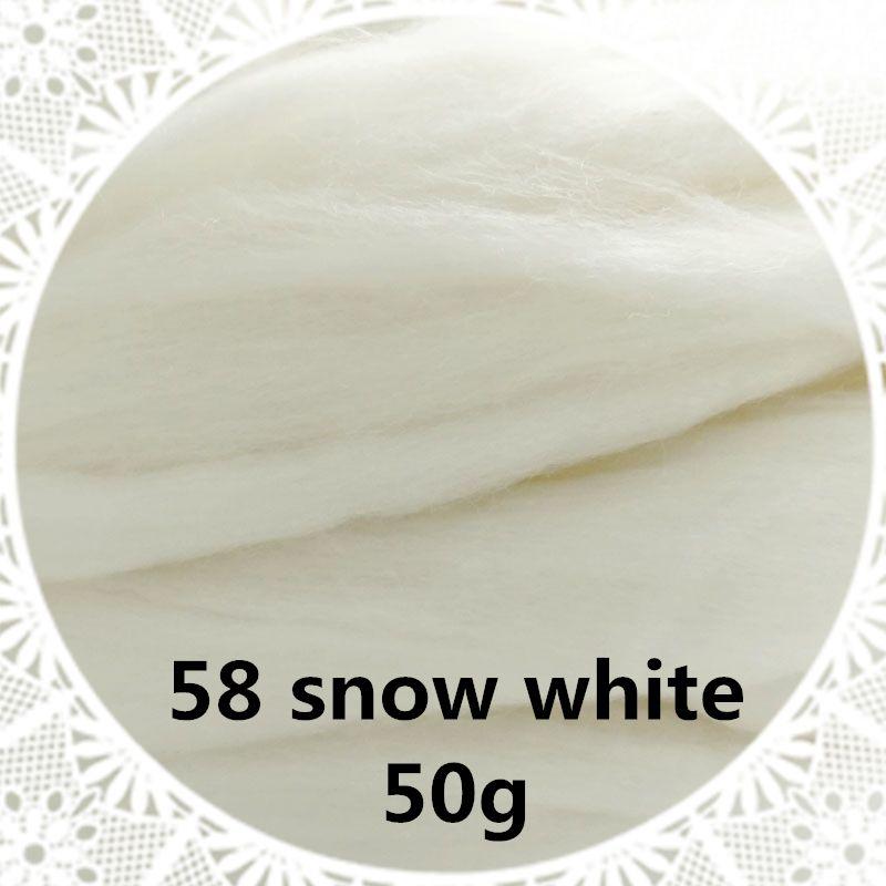 Livraison gratuite main Feutre De Laine pour le feutrage 50g Neige Blanc Parfait en Feutre Aiguilleté 47 #