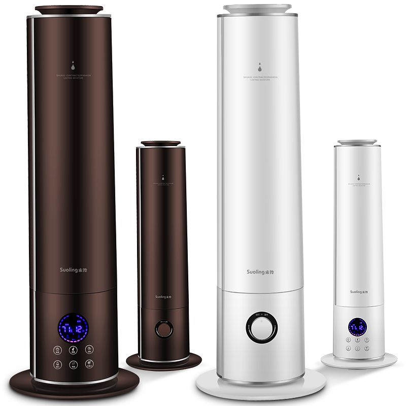 220V 4 Machines Available Air Humidifier Intelligent Mechanical Available Air Humidifier 9L Big Capacity Aromatherapy Oil
