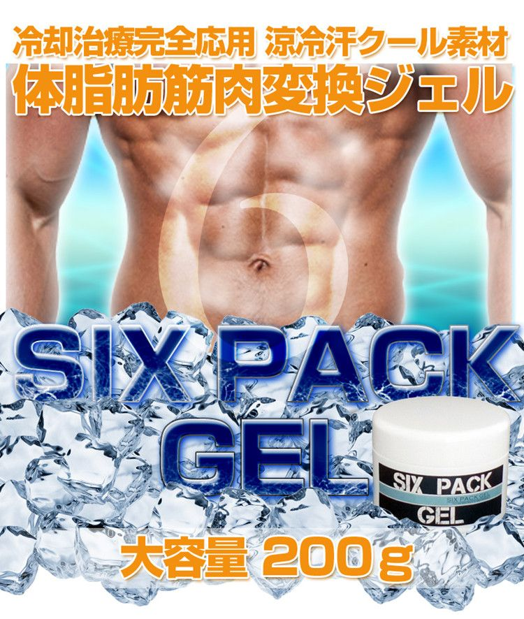 Hot Bestsellers Japan Six Pack Hot Gel DIET SUPPORT MASSAGE Cream FAT BURNING ANTI CELLULITE Slimming Creams Weight Loss Creams