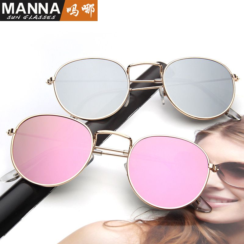 The new trend of Zheng Shuang with sunglasses 3447 round frame sunglasses colorful reflective Sunglasses manufacturers