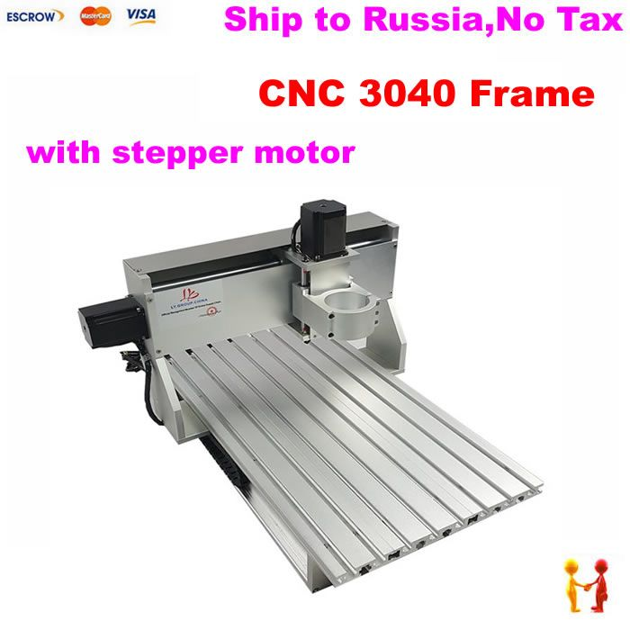 LY 3040 CNC frame with limit switch stepper motors cnc part kit frame for diy
