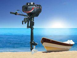 HANGKAI  CDI Water Cooled Short Shaft 2 Stroke 2.5KW/3.5HP Outboard motor (3.5 2T)