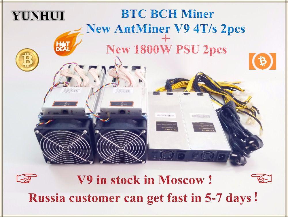 2 stücke Neue AntMiner V9 4 t 4th/s Mit NETZTEIL Bitcoin Miner Asic Miner Btc BCH Miner Besser als AntMiner S9 S9i T9 + WhatsMiner M3 E9