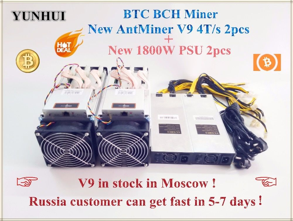 2pcs New AntMiner V9 4T 4th/s With PSU Bitcoin Miner Asic Miner Btc BCH Miner Better Than AntMiner S9 S9i T9+ WhatsMiner M3 E9