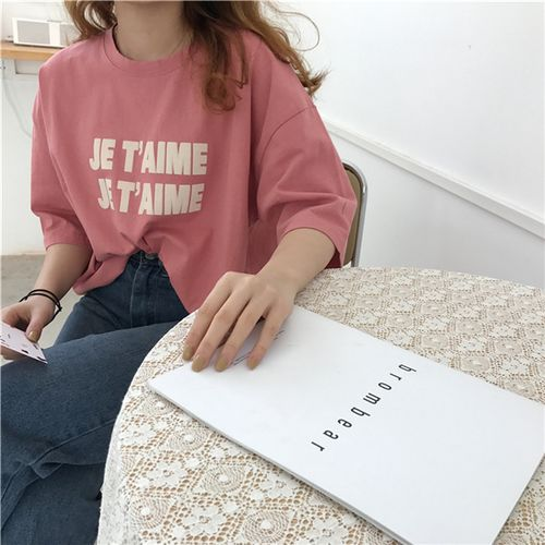 Vintage Loose Letter Printed Simple All Match Casual Street <font><b>Hit</b></font> Basic Short Sleeve Female T-shirts