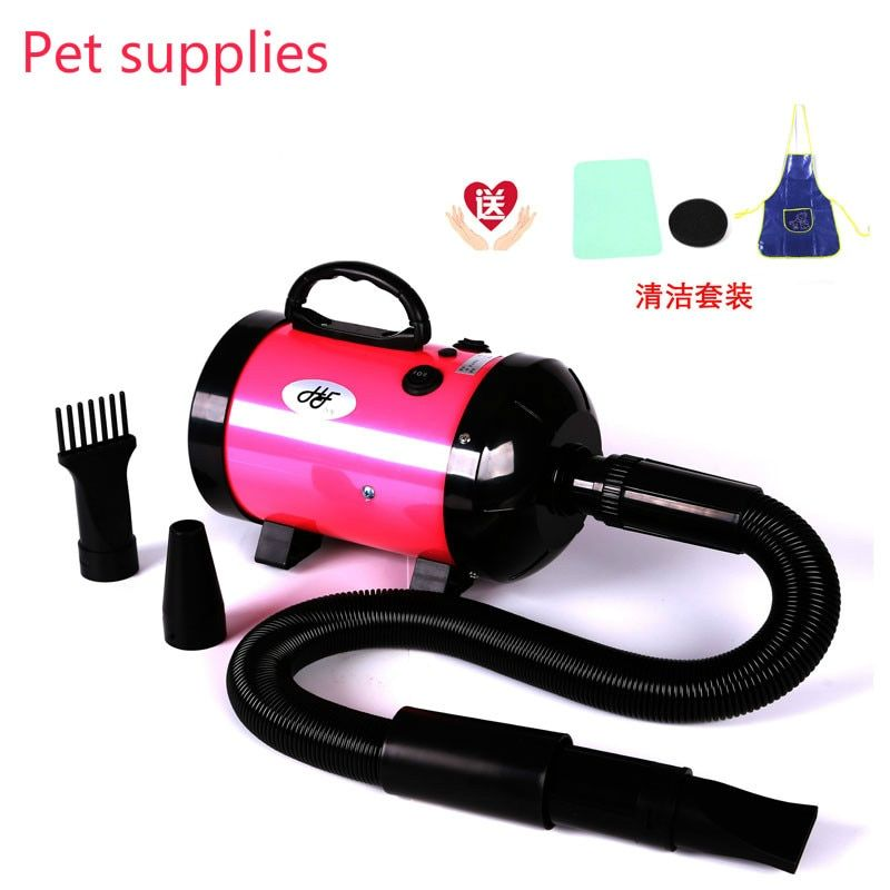 Pet Water Blower Pet Supplies Pet Dryer Dog Hair Dryer Hair Dryer Air Duct Blowing Machine High Power Mute Quick Drying