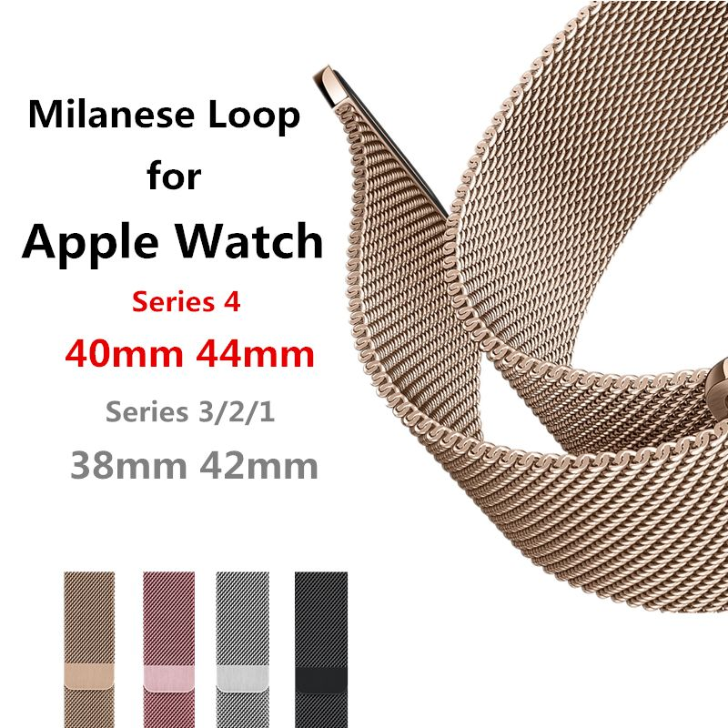 Milanese Loop Strap Stainless Steel Bracelet For Apple Watch Series 4 40mm 44mm Band Wrist Link belt for iwatch 1/2/3 42mm 38mm