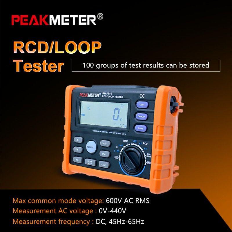 PEAKMETER PM5910 Digital resistance meter RCD loop resistance tester Multimeter for GFCI Loop resistance testing