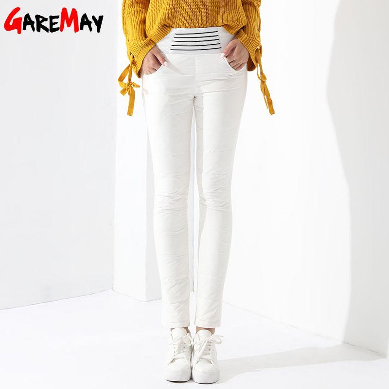 Warm Women's Trousers Winter 2017 New Winter Pants Women White Color High Waist Duck Down Pants For Women Female GAREMAY